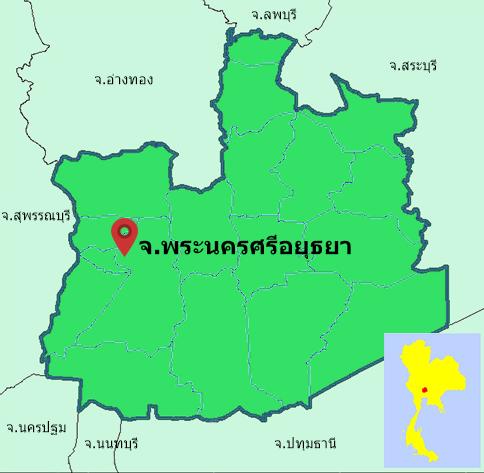 บริษัท เคน เทค (ไทยแลนด์) จำกัด KEN TECH (THAILAND) CO ,LTD